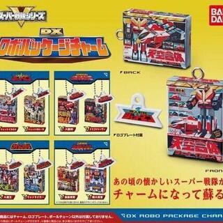 BANDAI - スーパー戦隊 DX ロボ パッケージ チャーム 全8種 ガチャ
