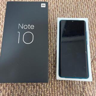 ANDROID - Xiaomi mi note10 Aurora Green