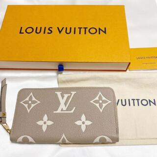 LOUIS VUITTON - ルイヴィトン アンプラント ジッピー 長財布 ベージュ 限定 正規品