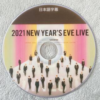 防弾少年団(BTS) - BigHit  2021 NEW YEAR'S EVE LIVE DVD