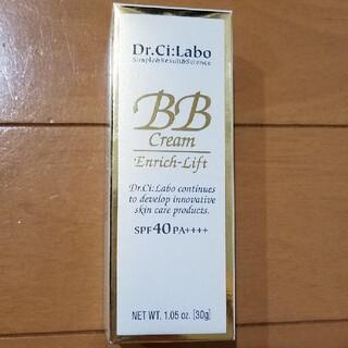 ドクターシーラボ(Dr.Ci Labo)のドクターシーラボ BBクリーム(BBクリーム)