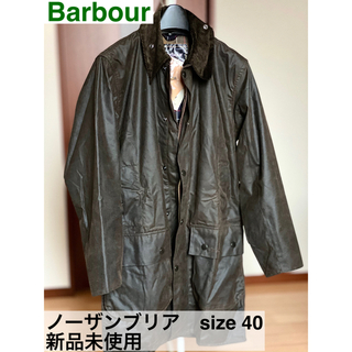 Barbour - 新品 barbour バブアー ノーザンブリア / bedale ビデイル
