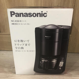 パナソニック(Panasonic)のパナソニック コーヒーメーカー NC(コーヒーメーカー)