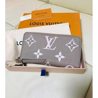 LOUIS VUITTON - ルイヴィトン M69794 ジッピーウォレット モノグラム アンプラント 長財布