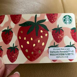 Starbucks Coffee - スタバカード