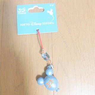 ディズニー(Disney)の東京ディズニーリゾート 30周年ストラップ(キャラクターグッズ)
