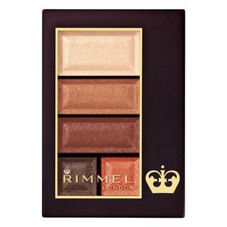 RIMMEL - RIMMEL/リンメル ショコラスウィート アイズ 101