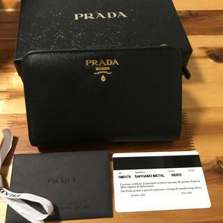 プラダ(PRADA)のプラダ ミニ財布 ラウンドファスナー折財布 手帳型 サフィアーノ   黒(財布)