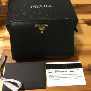 PRADA - プラダ ミニ財布 ラウンドファスナー折財布 手帳型 サフィアーノ   黒