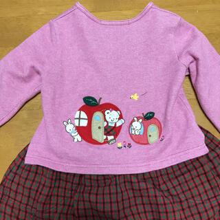 familiar - familiar リアちゃん刺繍カーディガン