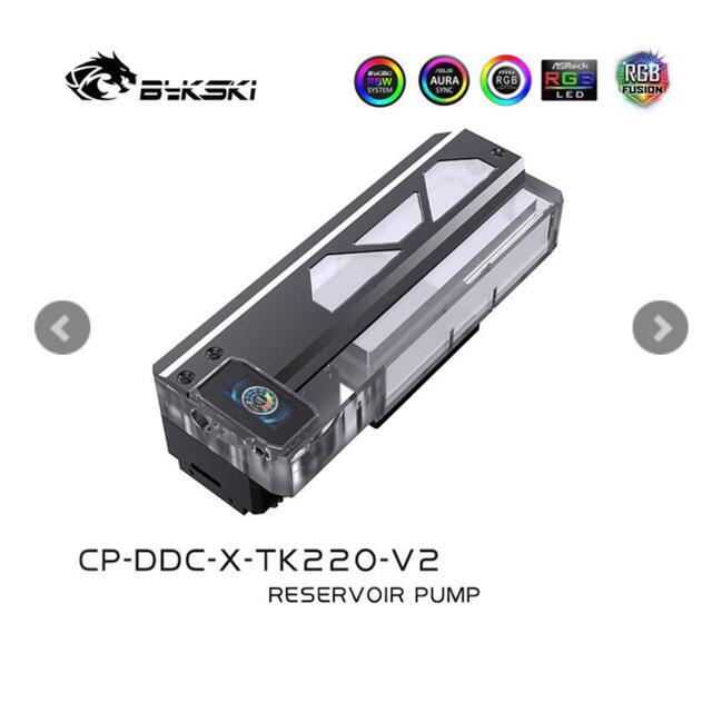 ASUS(エイスース)のBykski Tank DDC Water Pump  スマホ/家電/カメラのPC/タブレット(PC周辺機器)の商品写真