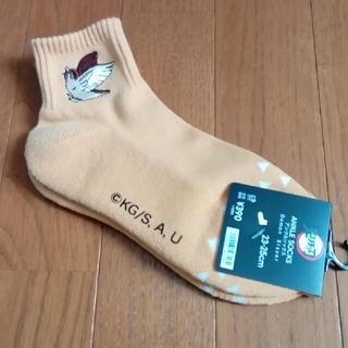 GU - 鬼滅の刃 我妻善逸 靴下