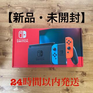 Nintendo Switch - 【新品・未使用】任天堂Switch