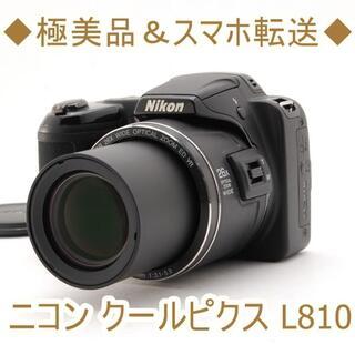 ニコン(Nikon)の◆極美品&スマホ転送◆ニコン クールピクス L810 (コンパクトデジタルカメラ)