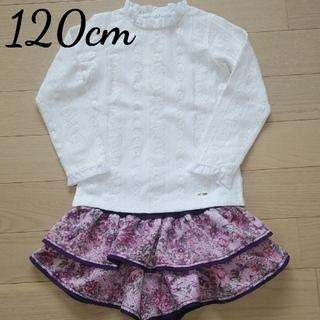 アナスイミニ(ANNA SUI mini)のアナスイミニ オーバーレース長袖カットソー 花柄キュロット 120cm(Tシャツ/カットソー)