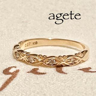 agete - 【アガット】9号*K10YG*0.07ctダイヤモンドリング*agete*指輪