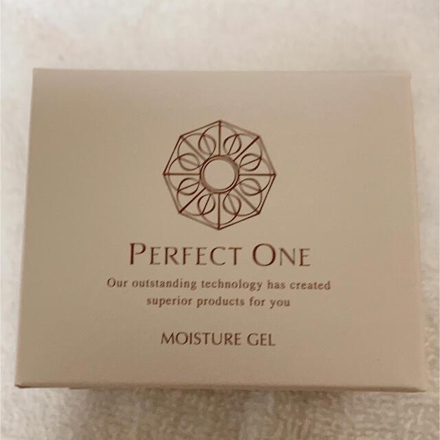 PERFECT ONE(パーフェクトワン)の新品未使用品 パーフェクトワン モイスチャージェル コスメ/美容のスキンケア/基礎化粧品(オールインワン化粧品)の商品写真
