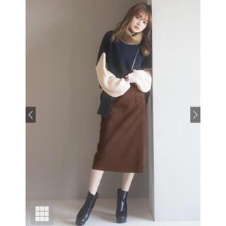 GRL - バックスリットスカート
