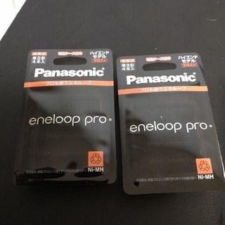 パナソニック(Panasonic)の【新品】パナソニック BK-3HCD/4C 単3形 4本入りx2パック(その他)