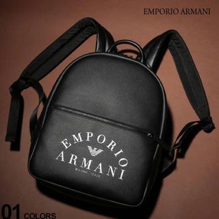 エンポリオアルマーニ(Emporio Armani)のタイムセール エンポリオアルマーニ リュック 美品(バッグパック/リュック)