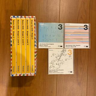 ワールドワイドキッズ ステージ3 DVD CD