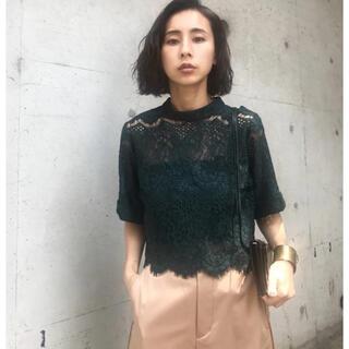 Ameri VINTAGE - ameri lace short blouse