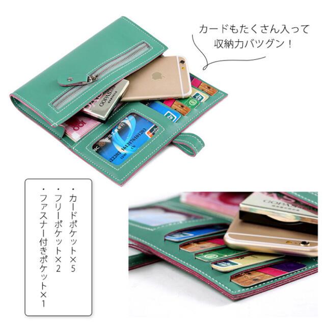 財布 長財布 レディース レディース長財布 ウォレット マルチウォレット レディースのファッション小物(財布)の商品写真