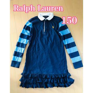 ラルフローレン(Ralph Lauren)のラルフローレン  長袖 ワンピース 150 ネイビー ラガー フリル(ワンピース)