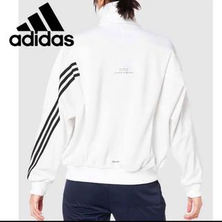 アディダス(adidas)のセールお買い得★adidasジャージジャケット  Mサイズ (ウエア)