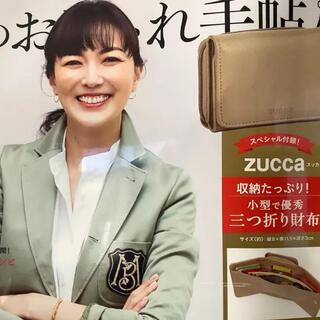 ZUCCa - 大人のおしゃれ手帖付録 ズッカ 三つ折り財布