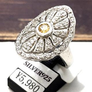【17号】半額◆CZフラワーリング本物シルバー925リング(リング(指輪))
