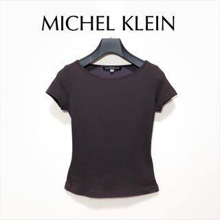 MICHEL KLEIN - MICHEL KLEIN テレコ カットソー*クイーンズコート セオリー 23区