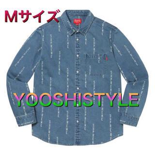 Supreme - Supreme Logo Stripe Jacquard Denim Shirt