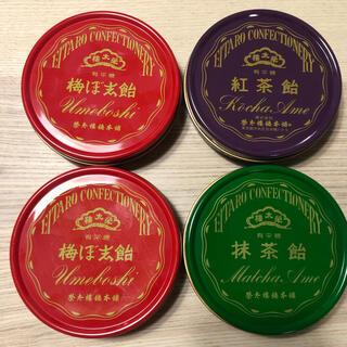 栄太郎飴 榮太郎飴 飴 4缶