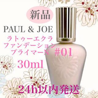 PAUL & JOE - ポールアンドジョー PAUL&JOE ラトゥーエクラ ファンデーション N 01