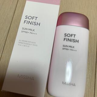 ミシャ(MISSHA)のMISSHA ソフトフィニッシュ サンミルク(日焼け止め/サンオイル)