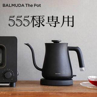 BALMUDA - 【未使用】バルミューダ ザ・ポット 電気ケトル BALMUDA The Pot