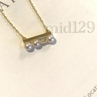 TODAYFUL - petit balance class necklace
