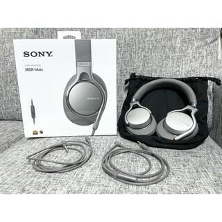 ソニー(SONY)のSONY MDR-1AM2 ヘッドホン シルバー(ヘッドフォン/イヤフォン)