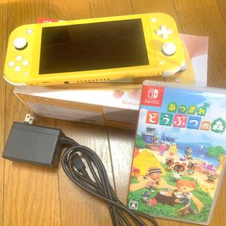 Nintendo Switch - Switch Light &あつまれどうぶつの森