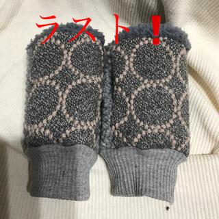 ミナペルホネン(mina perhonen)のミナペルホネン ハンドウォーマー タンバリン グレー×グレー 在庫❷(手袋)