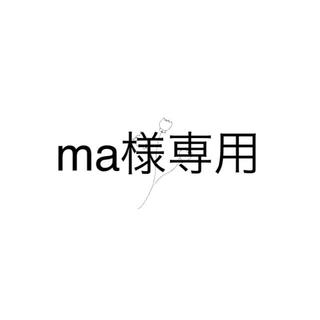 ニュース(NEWS)の【ma専用】(アイドル)