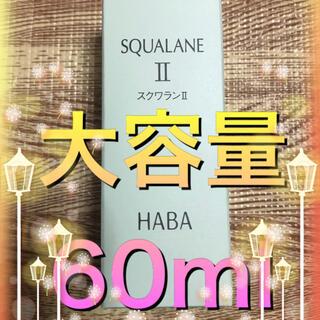 HABA - 【お買得】HABAスクワランオイルⅡ、60ml