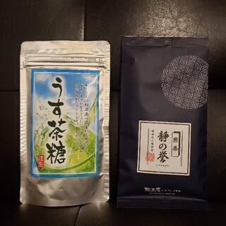 雅正庵 煎茶とグリーンティー(茶)