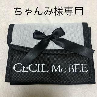 セシルマクビー(CECIL McBEE)のCECIL McBEE セシルマクビー ショップ袋(ショップ袋)