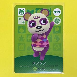任天堂 - どうぶつの森amiiboカード第4弾【319 タンタン】