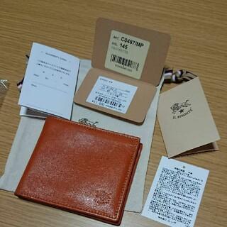 イルビゾンテ(IL BISONTE)のイルビゾンテ 二つ折り財布 ヤキヌメ(折り財布)
