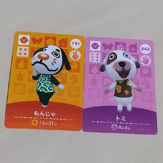 任天堂 - amiiboカード 2枚