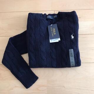 ポロラルフローレン(POLO RALPH LAUREN)のポロ セーター(ニット/セーター)