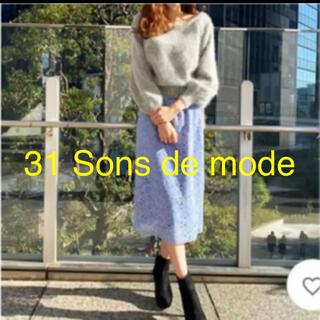 トランテアンソンドゥモード(31 Sons de mode)のトランテアンソンドゥモードアンゴラワンピース(ロングワンピース/マキシワンピース)
